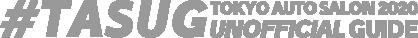#TASUG TOKYO AUTO SALON 2020 UNOFFICAL GUIDE